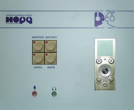 """Лингафонный кабинет с элементами мультимедиа """"Норд Сэм-3"""". Пульт управления ученика с индивидуальным диктофоном."""
